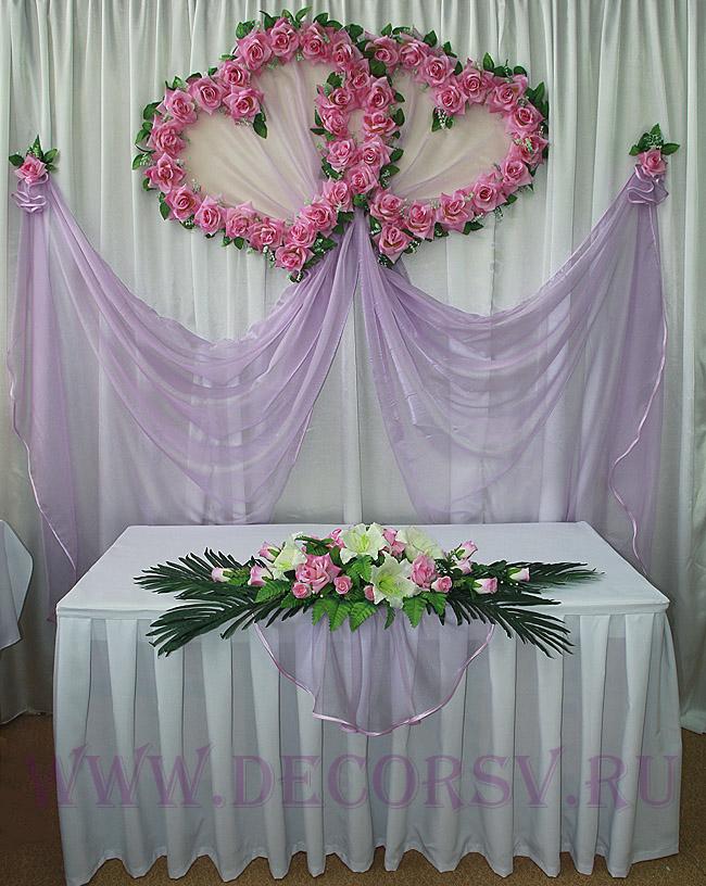 """украшение свадебного стола жениха и невесты своими руками """" Креатив в дизайне"""