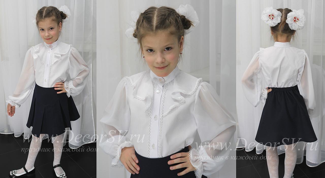 Блузка Для Девочек На 1Сентября