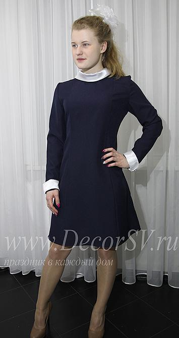 Школьная синий платье ссср