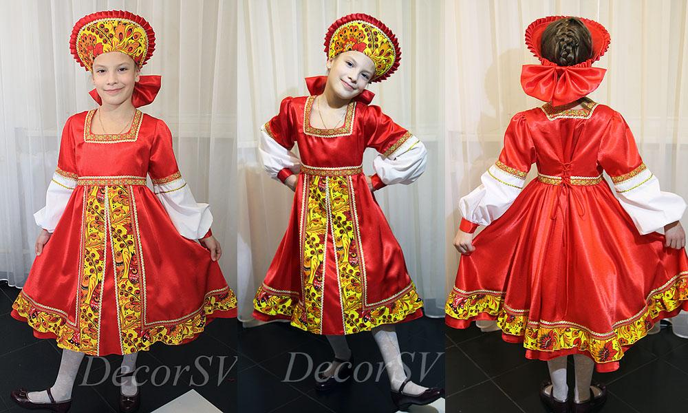 Детские платья русские народные